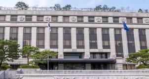 Republiken Korea konstitutiondomstol i Seoul Arkivbilder
