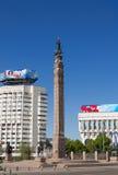 Republikfyrkant i Almaty, Kasakhstan Royaltyfri Foto