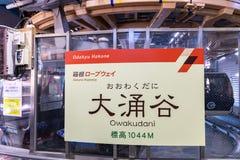 Repvägstation på den Owakudani dalen arkivfoto
