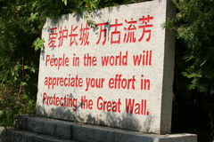 Request at the Great Wall. Protection notice at the Great Wall of China stock photos