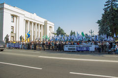 The requirements of people to protest in Kiev on 31.08.2015 Royalty Free Stock Images