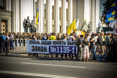 The requirements of people to protest in Kiev on 31.08.2015 Stock Images