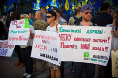 The requirements of people to protest in Kiev on 31.08.2015 Royalty Free Stock Photography