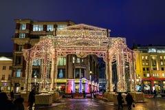 Resa för ljus installation 'till jul på en vinterafton på ferierna av jul och det nya året moscow russia royaltyfri bild