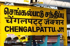 Resa med tåg tecknet Chengalpattu som är skriftlig i officiellt språk för tamil av Tamilnadu, hindin och engelska på plattformen  arkivfoto