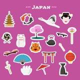 Resa till Japan, Tokyo vektorsymboler ställer in vektor illustrationer