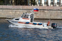 Rescue boat on the Moscow River.  Stock Images
