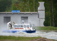 Rescue ship on the air cushion of the Ministry of Emergency Situations of Russia `Khivus` Stock Image