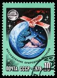 Research of natural resources, International Space Cooperation serie, circa 1978 stock images
