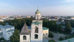 Reserva do museu de Yaroslavl no nascer do sol Panorama Aero à parte central da cidade verão video estoque