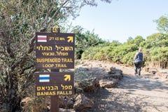Reserva natural de visita de Banias em Israel do norte Fotos de Stock Royalty Free