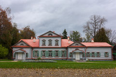 Reserve Abramtsevo Royalty Free Stock Photos