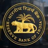 Reserve Bank del logotipo de la India imagen de archivo