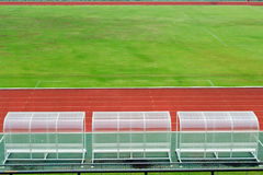 Reserve and staff coach. Bench Royalty Free Stock Photography