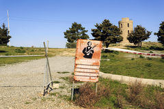 Reserved for army. Forbidden Zone sign. Stock Photos