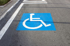 Reserved parking Royalty Free Stock Images