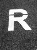 Reserved street sign Royalty Free Stock Images
