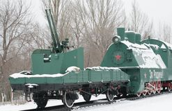 The reserved train with an antiaircraft gun. On eternal parking Stock Images
