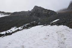 Reservoir im Paprika Lizenzfreies Stockbild