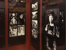 Residência anterior do último imperador de China fotografia de stock