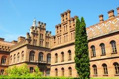 Residência de Bukovinian e metropolitas Dalmatian, agora parte da universidade de Chernivtsi fotos de stock royalty free