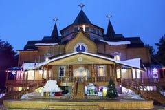 Residência do russo de Santa Claus Fotografia de Stock Royalty Free