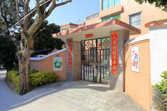 Residência na vila do yuanqianshe Imagem de Stock Royalty Free