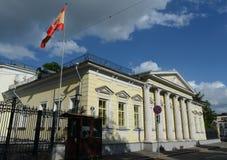 Residence of the Ambassador of Spain in Spasopeskovskiy pereulok, 8. Former city manor of A.G. Shchepochkoy - N.A. Of Lviv. Royalty Free Stock Photos