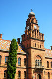 Residence of Bukovinian and Dalmatian Metropolitans, now part of Chernivtsi University. CHERNIVTSI, UKRAINE - MAY 31, 2015: Residence of Bukovinian and Royalty Free Stock Photos