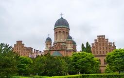 Residence of Bukovinian Metropolitans Royalty Free Stock Image