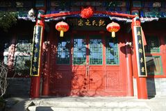 Residence of an official in Qing dynasty. It was the residence of Jixiaolan in Qing dynasty stock photos
