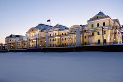 Residence of the Plenipotentiary representative of the President in the Urals Federal district Royalty Free Stock Photo