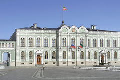 Residence of the President Republic of Tatarstan Royalty Free Stock Photos