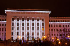 Residence of the President of Ukraine. Decorated at New Year's Day. Kyiv, Ukraine royalty free stock image