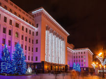 Residence of the President of Ukraine in Kiev Royalty Free Stock Image