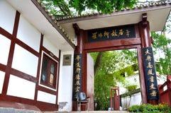 Residencia anterior de Luo Ruiqing Imagenes de archivo