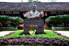 Residencia anterior de Luo Ruiqing Imágenes de archivo libres de regalías