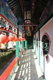 Residencia de un funcionario en la dinastía de Qing Fotografía de archivo
