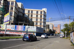 Residential area. Krasnodar Stock Images