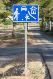 Residential area traffic sign Stock Images