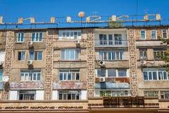 Residential block in Shymkent, Kazakhstan Stock Photos