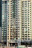 RESIDENTIAL BUILDING. High Density of the Residential Building in Hong Kong Stock Photos
