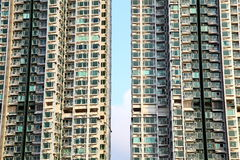 RESIDENTIAL BUILDING. High Density of the Residential Building in Hong Kong Royalty Free Stock Photo