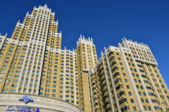 A residential building called Triumph of Astana Royalty Free Stock Photos