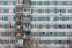 Residential building facade in Bibirevo district. Moscow. Royalty Free Stock Image
