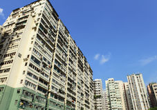 Residential building in Hong Kong Stock Photography