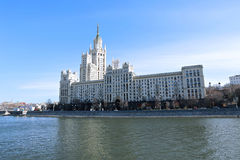 Residential building on Kotelnicheskaya Embankment in Moscow Royalty Free Stock Images