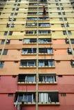 Residential buildings in Hong Kong Stock Photos