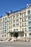 Residential buildings PARIS QUARTER in Astana Royalty Free Stock Photo