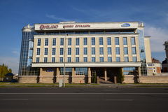 Residential complex MILANO QUARTIERE in Astana Stock Images